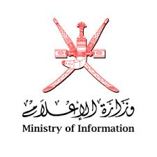 Ministry of Information Oman