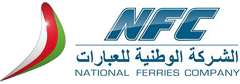 National Ferries of Oman