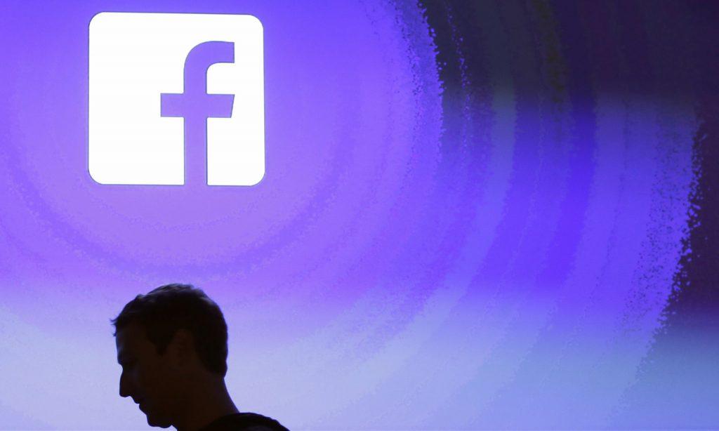 Facebook fined £500,000